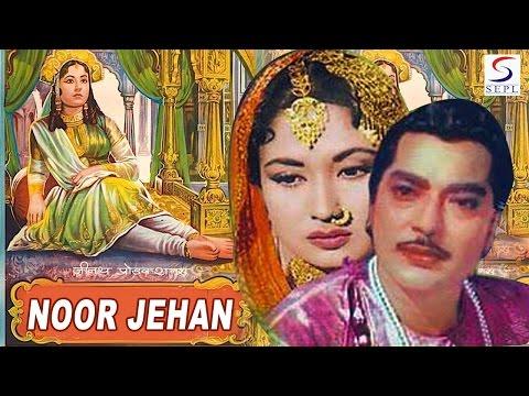 Noorjahan | Meena Kumari & Pradeep Kumar | 1968