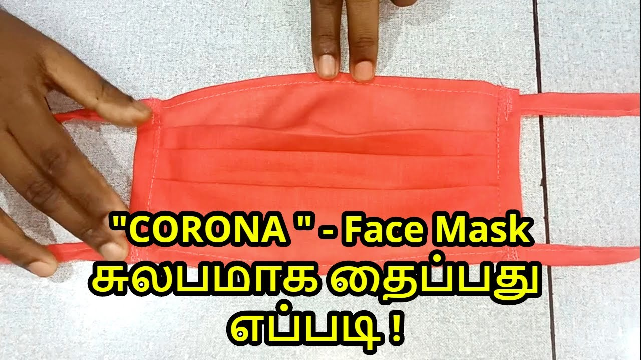 Corona saftey face mask stitching / DIY Mask / cloth mask in tamil | Nivi Tailors