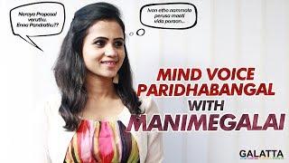 Mind Voice Paridhabangal with VJ Manimegalai and Shashti