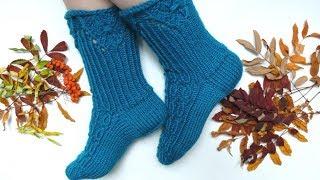 Теплые ажурные носки. Вязание спицами. Warm socks. Knitting.