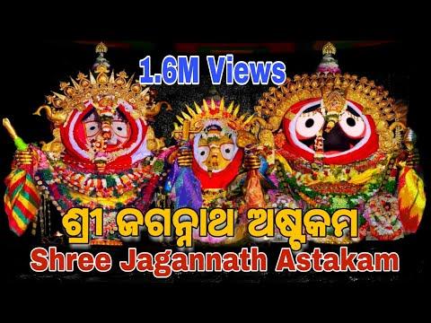 Sri Jagannath Astakam Pandit Suryanarayan Rathsharma