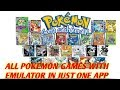 NOW U CAN DOWNLOAD ALL POKEMON GAMES WITH EMULATOR FROM ONE APP
