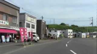 【2倍速】根室市 花咲港 付近をドライブしました 2012年7月 道道310号