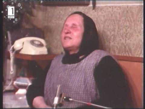 ФЕНОМЕН (1976) (документален филм за Ванга, реж. Невена Тошева)