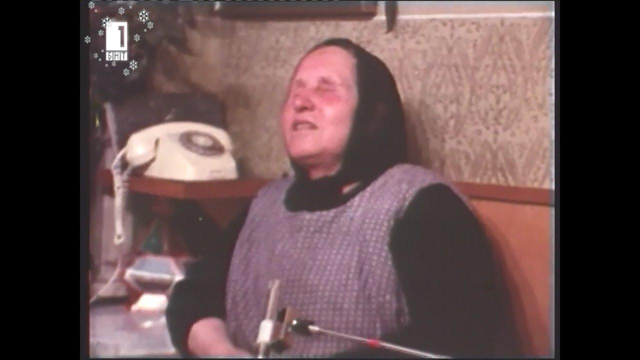 ФЕНОМЕН (1976) - документален филм за Ванга!