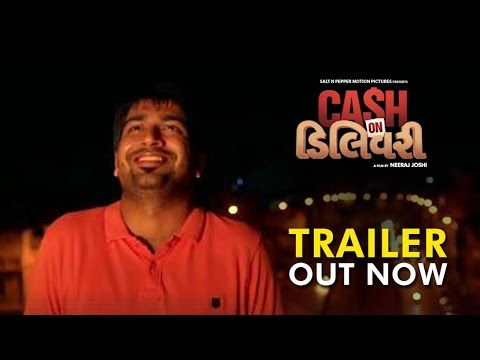 Cash On Delivery | Official Trailer | Malhar Thakar | Neeraj Joshi