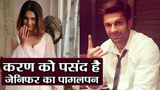 Bepannah: Karan Singh Grover is big Fan of Ex Wife Jennifer Winget's show | FilmiBeat