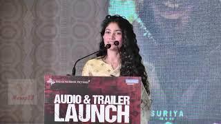 NGK la surya sir parthu bayanthan   - Sai Pallavi Speech at NGK Audio Launch