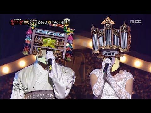 [King of masked singer] 복면가왕 - 'carillon' VS 'organ girl' 1round - Dream 20180415
