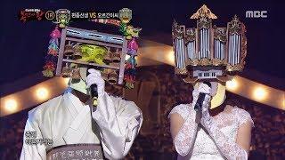 korean singing show