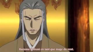 Kaze no stigma (manga)