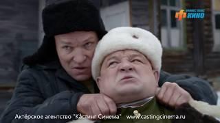 """Евгений Атарик в сериале """"Сучья война"""""""