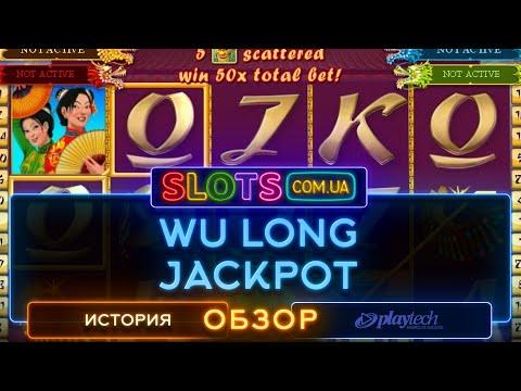 Лучшие бонусы онлайн казино