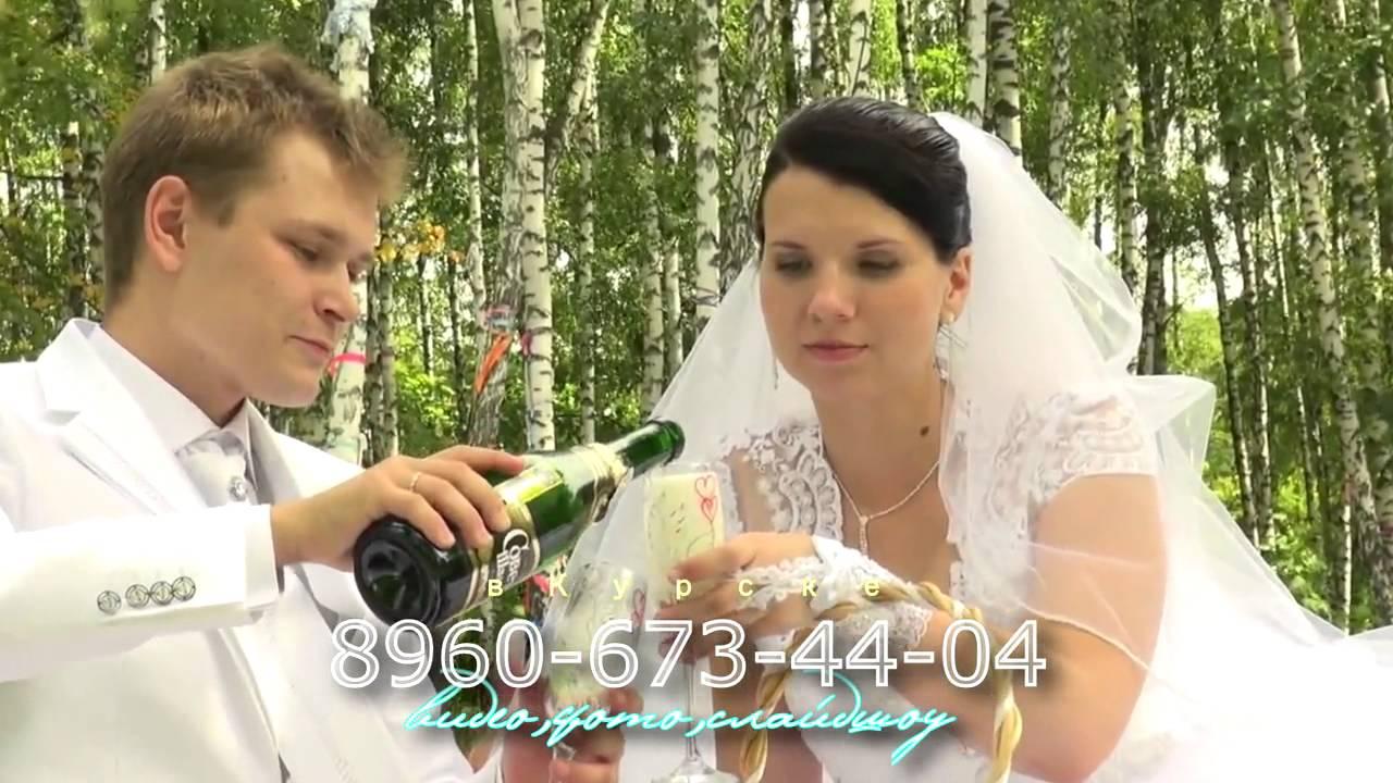 поздравления на свадьбу для антона и юлия новом обзоре