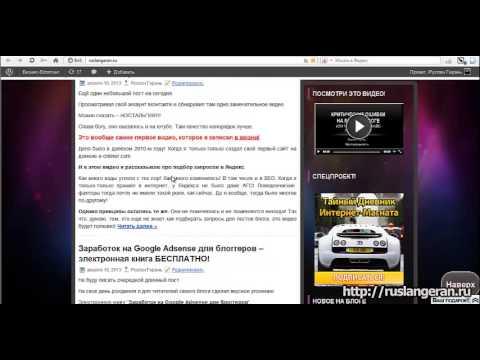 видео: Статическая главная страница на wordpress. 2 способа
