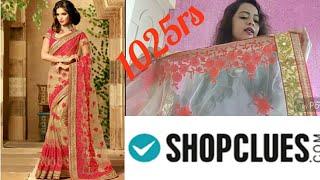 Shopclues online shopping haul & review || shopclues saree review