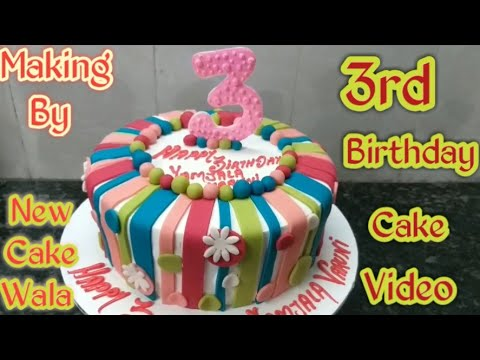 How To Make 3rd Birthday Cake Best Decorations Making By New Wala