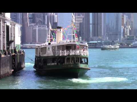 "Hong Kong ""Star"" Ferry 香港天星小輪 - The Shining Star docking and disembarking"