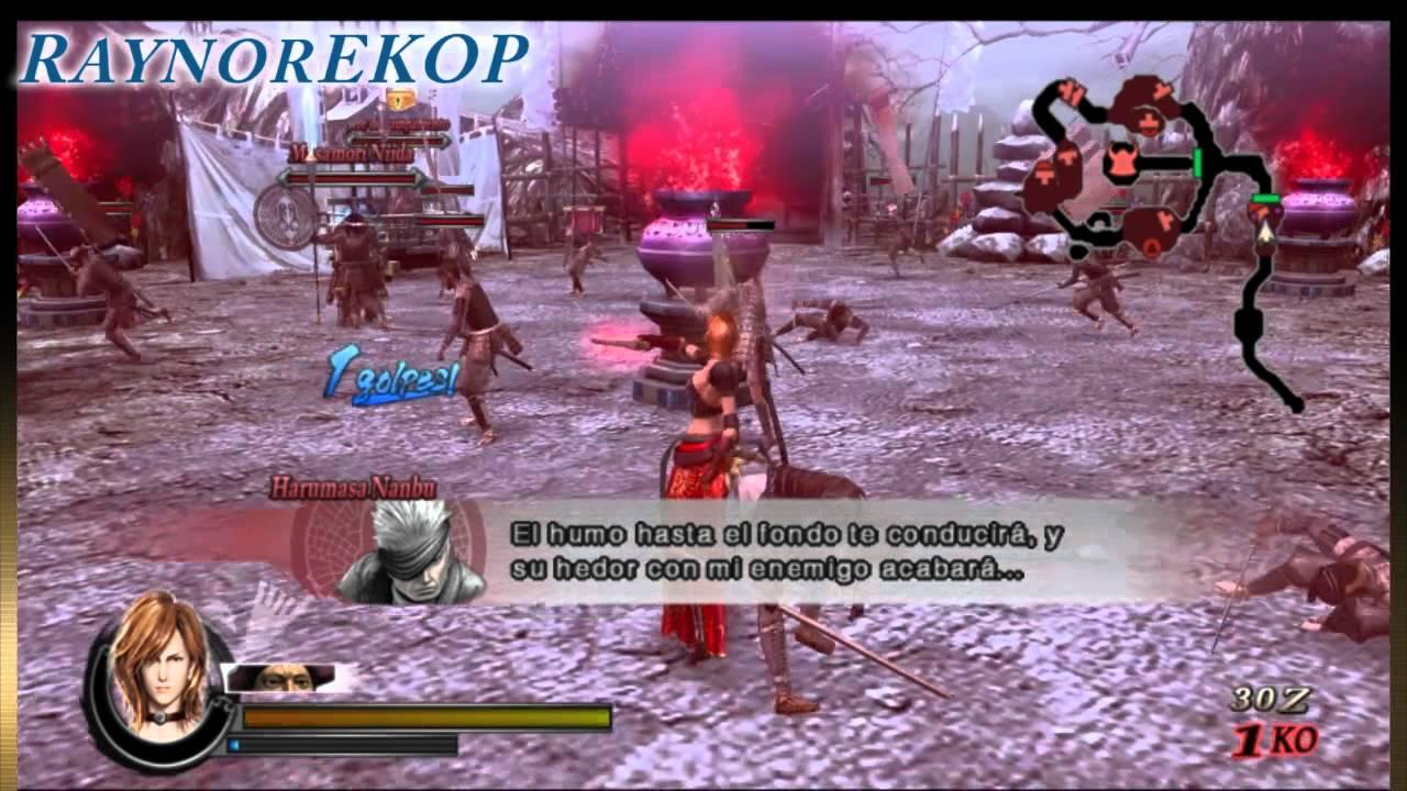 Basara 3 utage english patch wii