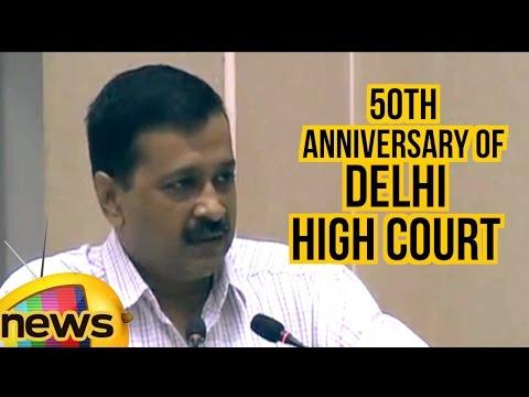 Arvind Kejriwal Speech At 50th Anniversary Of Delhi High Court In New Delhi | Mango News