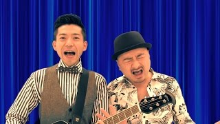 どぶろっく ニューシングル「新・○○な女」リリースコメント!! お笑いコ...