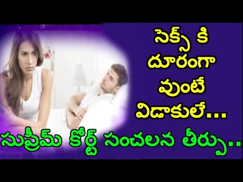 Discussion On SC Says Husband Will Give Divorce If Wife Refuse For  | Avani | HMTV Special
