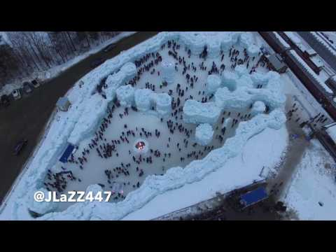 Ice Castle Lincoln New Hampshire Drone Footage