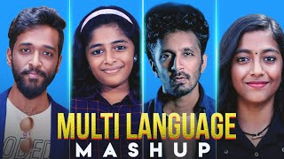 Multilanguage Mashup - Rajaganapathy ft.Praniti , Aswin Ram, Varsha Renjith