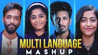 Download Multilanguage Mashup - Rajaganapathy ft.Praniti , Aswin Ram, Varsha Renjith