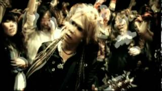 BORN - Devilish of the PUNK PV (FULL)