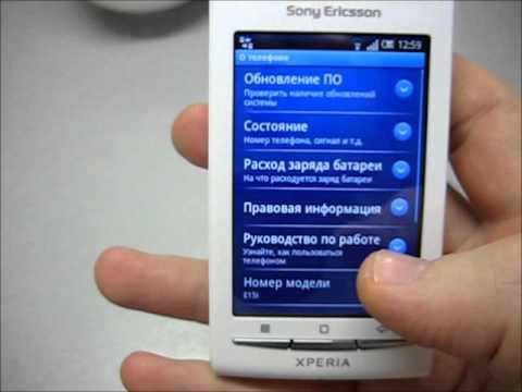 Обзор SonyEricsson Xperia X8