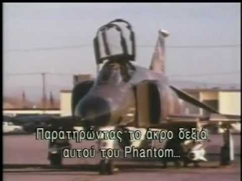 Mcdonnell Douglas F 4 Phantom II documentary (greek subs)