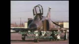 Mcdonnell Douglas F 4 Phantom II documentary (greek subs)