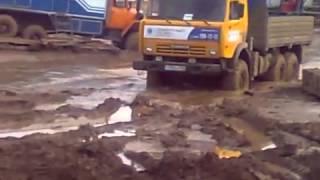 Камаз 21 века в грязи, грузовые автомобили на бездорожье(Камаз 21 века в грязи, грузовые автомобили на бездорожье. Собрали целый плейлист видео с камазами. Есть камаз..., 2014-03-24T20:21:20.000Z)
