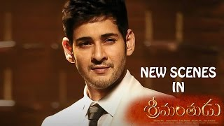 New Scenes Added In Mahesh Babu