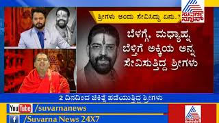 Part 7 - He Decide To File A Criminal Case Against The Chief Of Palimar Mutt