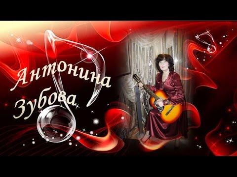 Стихи и песни с именем Татьяна : Стихи и песни с именами