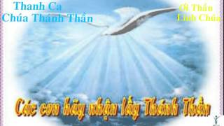 Ơi Thần Linh Chúa