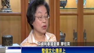 Gambar cover 顛覆想法 翠玉白菜、肉形石非國寶-民視新聞