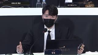 메이플 간담회 - 재투자 / 왕토  검토   5000억   엔드게임4100억 (Full)