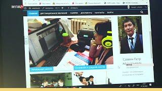 Якутская школа №3 перевела своих учеников на собственную онлайн-платформу