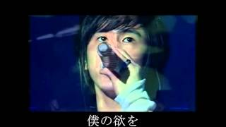 東方神起 - Catch Me -If you wanna-