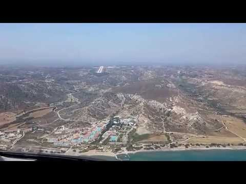 Landing in Kos island  with a business jet aircraft
