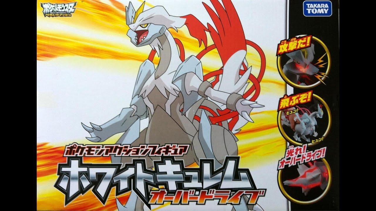 white kyurem overdrive action figure takara tomy