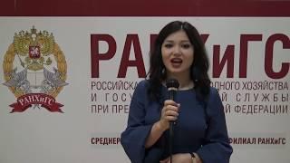 1 Сентября 2017 в Среднерусском институте управления - Филиале РАНХиГС
