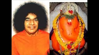 गणाधिपतये पाहि माम् Ganadhipataye Pahi Maam Sri Sathya Sai Bhajan i...