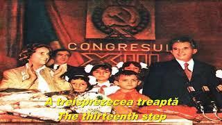 A treisprezecea treaptă - The thirteenth step (Romanian communist song)