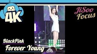 Blackpink - Forever Young @Show! Music Core 20180804 블랙핑크 - 포에버 영