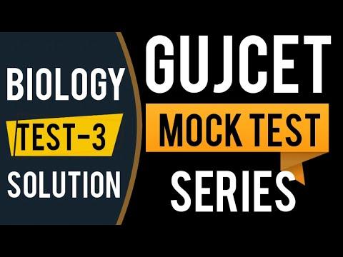 Gujcet mock test series | biology mcq test | gujcet mock test 3 | biology | gujcet most imp mcqs |