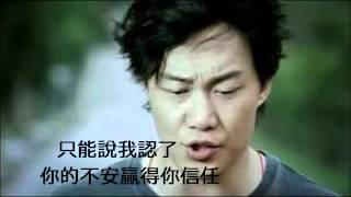 Eason Chan 陳奕迅  淘汰